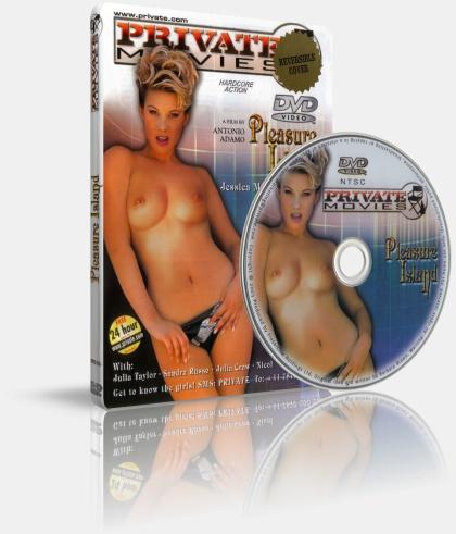 Остров удовольствий(РУССКИЙ ПЕРЕВОД) / Pleasure Island(2002) DVDRip