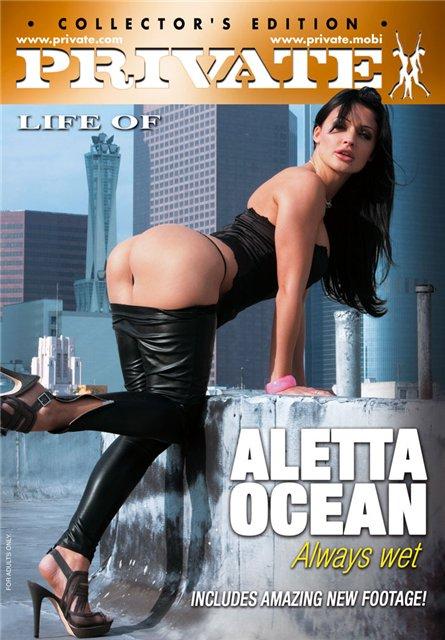 Private - Private Life of #68 - Частная жизнь Алетты Оушен / Aletta Ocean (2010) DVDRip
