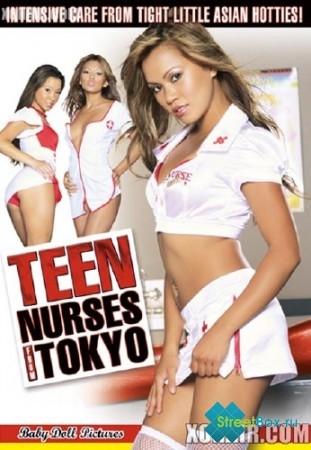 Baby Doll Pictures - Молодые медсестры из Токио / Teen Nurses From Tokyo (2010) DVDRip