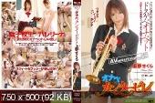 Sakura Ueno - Red Hot Jam Vol.72 / Горячее застревание Vol.72 - Сакура Уено [2009 г., Hardcore, DVDRip]