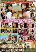 [CENSORED] Soft on Demand SDMS-414 Ordinary Days of Bukkake Sisters in Schools / Сестры Bukkake в школах [2008 г.DVDRip]