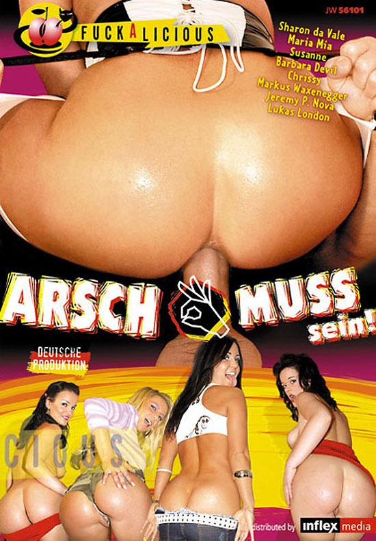 Inflagranti Arsch Muss Sein! / Вот так жопы! (2008) DVDRip