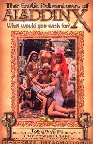 Эротические приключения Аладдина(РУССКИЙ ПЕРЕВОД) / Aladdin'X (1995)хороший VHSrip