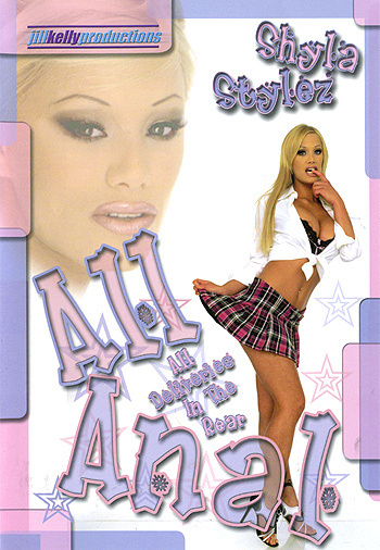 Jill Kelly Productions - Всё в анал / All Anal (2008) DVDRip
