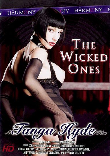 Harmony Films - Беспредел / The Wicked Ones (2009) DVDRip