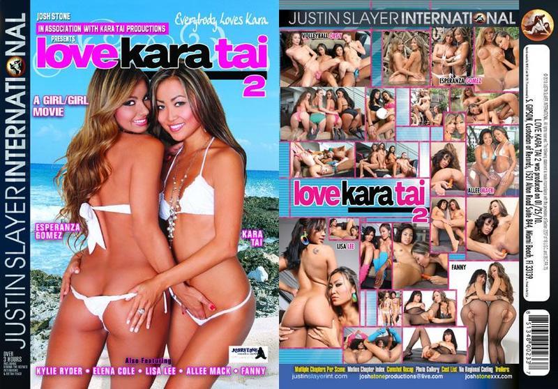 Любовь Кары Тай 2 / Love Kara Tai 2 (2010) DVDRip