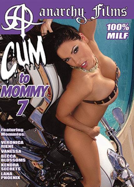 Cum To Mommy # 7 / Кончи На Мамочку # 7 (2010) DVDRip