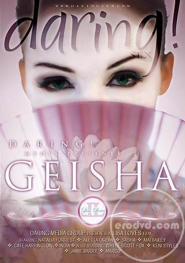 Geisha / Гейша (2009) DVDRip