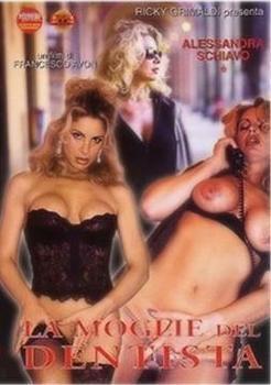 Жена Зубного врача / La Moglie del Dentista (1999) DVDRip