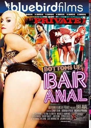 Bluebird Films - Бар Анал / Bar Anal (2010) DVDRip