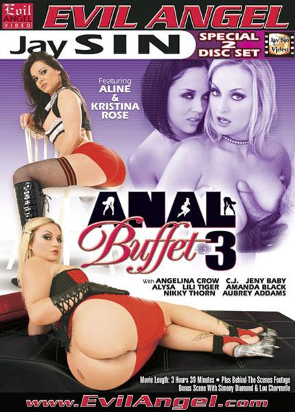 Anal Buffet 3 / Anal Buffet 3 [2010 г., Gonzo, DVDRip]