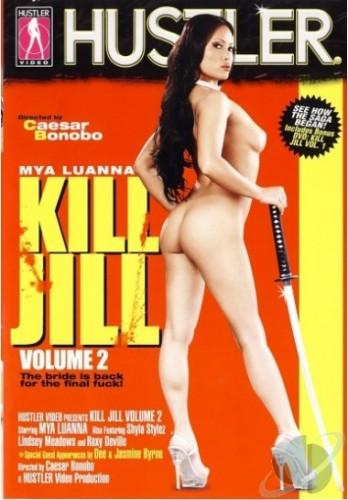 Hustler - Kill Jill #2 (2007) DVDRip