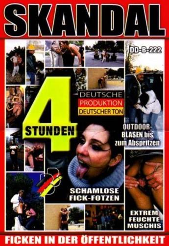 BB-Video - Скандальный публичный трах / Skandal Ficken In Der Oeffentlichkeit (2010) DVDRip