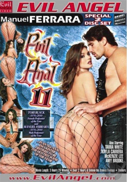 Evil Angel - Дьявольский анал - Часть 11 / Evil Anal #11 (2010) DVDRip