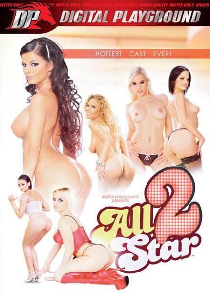Все звезды 2 / All Star 2 (2010) DVDRip