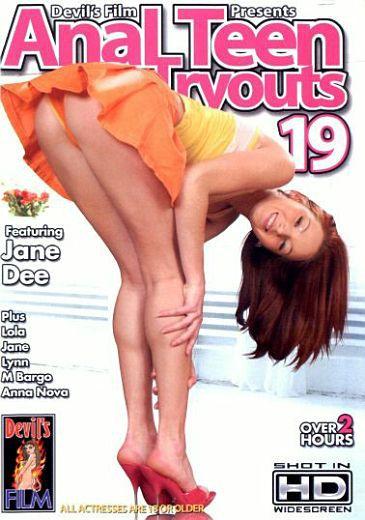Анальные пробы подростков 19(Русские девочки) / Anal Teen Tryouts 19 (2008) DVDRip