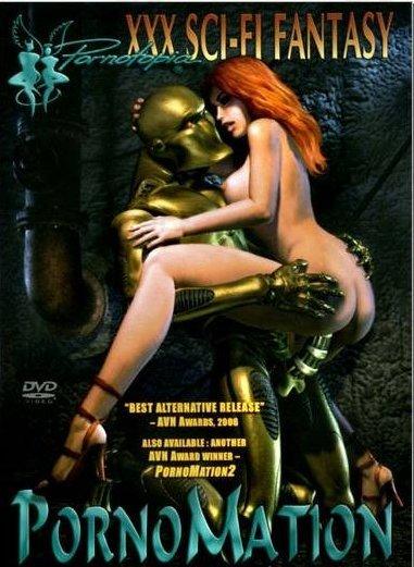 Cherry Boxxx - ���������� / Pornomation (2005) DVDRip
