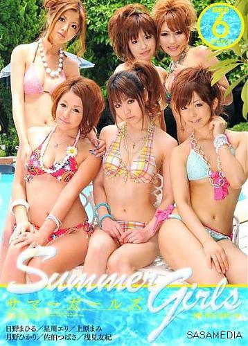 Red Hot Collection - Горячее застревание - Часть 134: Летние девочки / Red Hot Jam #134: Summer Girls (2010) DVDRip