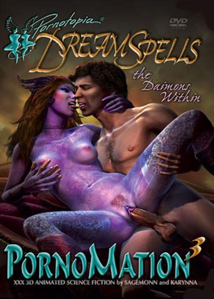 Cherry Boxxx - Порномация - Часть 3: Периоды мечты - Одержимые демонами / PornoMation #3: Dream Spells - The Daimons Within (2009) DVDRip