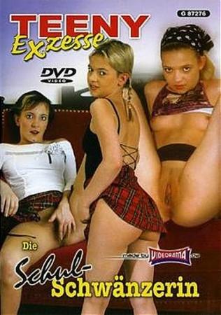 Teeny Exzesse - Школьные прогульщицы / Die Schulschwanzerin (2007) DVDRip