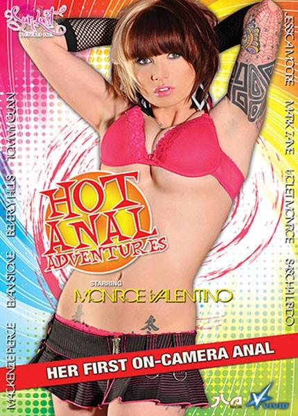 Страстные анальные приключения / Hot Anal Adventures (2010) DVDRip