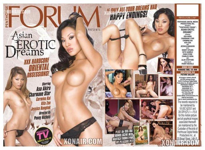 Азиатские эротические грезы / Asian Erotic Dreams (2010) DVDRip