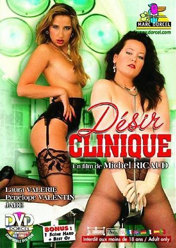 Marc Dorcel - Клиника желания / Desir clinique  (1990) DVDRip
