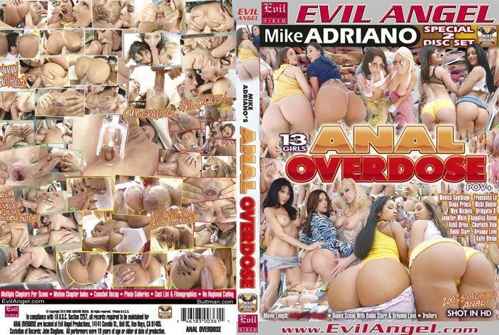 Анальная Передозировка / Anal Overdose (2010) DVDRip