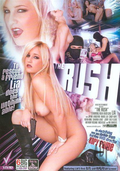 Пик / The Rush (2010) DVDRip