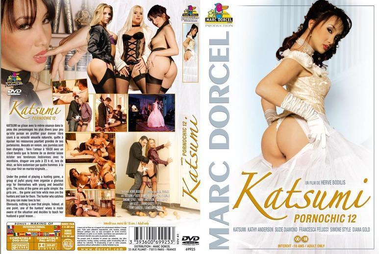 Катсуми - Порношик 12 / Katsumi - Pornochic 12 (2006) DVDRip