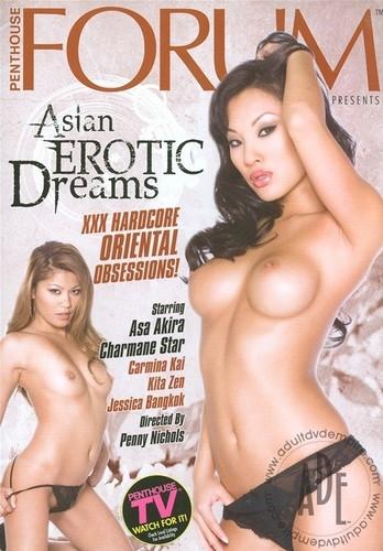Penthouse - Азиатские эротические грезы / Asian Erotic Dreams (2010) DVDRip