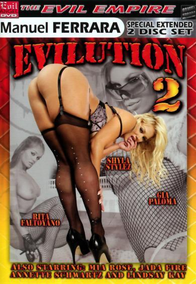 Эволюция Зла 2  / Evilution 2 (2006) DVD5