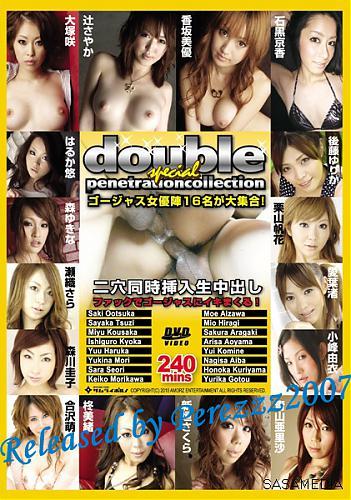 Samurai Porn - Двойные проникновения: Специальная коллекция / Double Penetration Special Collection (2010) DVDRip
