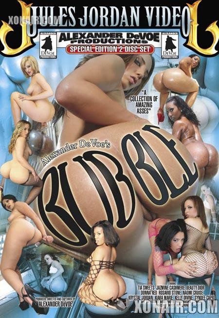 Пузырь /  Bubble ( 2009 ) DVDRip
