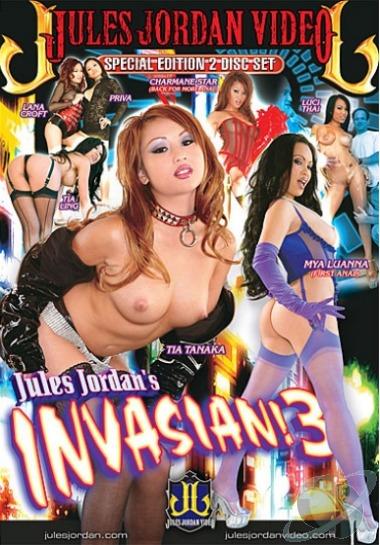 Джулес Джордан - Вторжение #3 /  Jules Jordan's Invasian #3 (2008) DVDRip