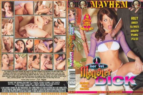 Её первый монстрочлен / Her 1st Monster Dick (2006)DVDRip