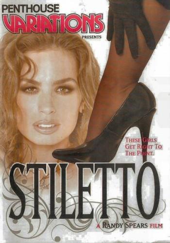 Шпилька / Stiletto (2006) HDTVRip [720p]
