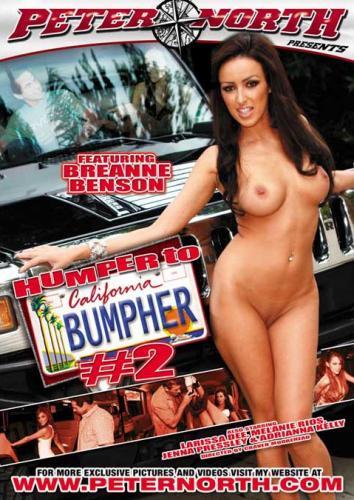 ����� �� ������� ������� #2 / Humper To BumpHer #2 (2010) DVDRip
