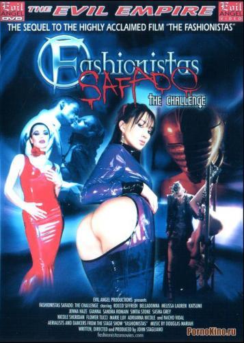 Дерзкие Модницы 2 (Русский перевод) / The Fashionistas SafadoThe Challenge (2006) DVDRip
