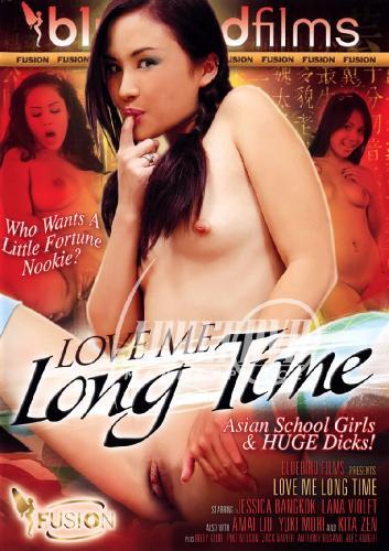 Любите Меня Дольше / Love Me Long Time (2011) DVDRip