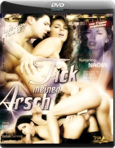 Трахни меня в задницу / Fick meinen Arsch (2006) DVDRip